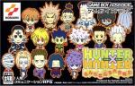 Hunter X Hunter - Minna Tomodachi Daisakusen!! Box Art Front