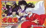 Inuyasha - Naraku no Wana! Mayoi no Mori no Shoutaijou