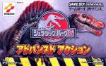 Jurassic Park III - Advance Action