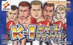 K-1 Pocket Grand Prix