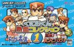 Kunio Kun Nekketsu Collection 1