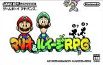 Mario & Luigi RPG Box Art Front