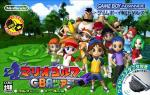 Mario Golf - GBA Tour