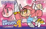Mr. Driller A - Fushigi na Pacteria