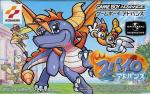 Spyro Advance