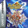 Super Robot Taisen - Original Generation 2