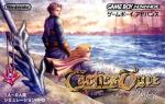 Tactics Ogre Gaiden - The Knight of Lodis