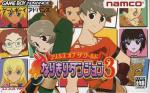 Tales of the World - Narikiri Dungeon 3