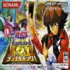 Yu-Gi-Oh! Duel Monsters GX - Mezase Duel King Boxart