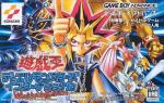 Yu-Gi-Oh! Duel Monsters International - Worldwide Editio