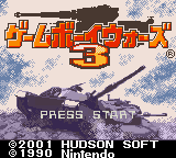 GameBoy Wars 3 (english translation)
