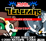 Play <b>Mobile Phone-Beast: Telefang Power (English v110)</b> Online