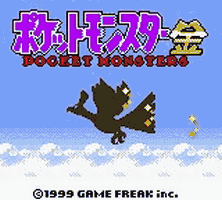 Pocket Monsters Kin Title Screen