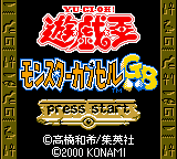 Yu-Gi-Oh! - Capsule GB Title Screen
