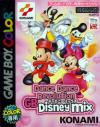 Dance Dance Revolution GB - Disney Mix