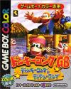 Donkey Kong GB - Dinky Kong & Dixie Kong (english translation)
