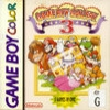 GameBoy Gallery 3