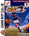International Superstar Soccer 1