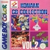 Konami GB Collection Vol.2