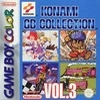 Konami GB Collection Vol.3