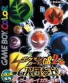 Pokemon Trading Card Game 2 (english translation)