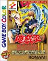 Yu-Gi-Oh! - Dark Duel Stories 2 Box Art Front