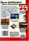 Sonic the Hedgehog 3 Box Art Back