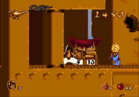 Aladdin Screenshot 3
