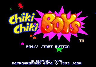 Chiki Chiki Boys Title Screen