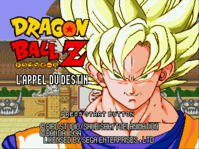 Dragon Ball Z (English) Title Screen