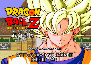 Dragon Ball Z - Buyuu Retsuden Title Screen