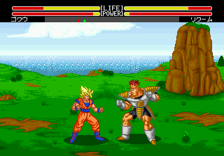 Dragon Ball Z - Buyuu Retsuden Screenshot 1