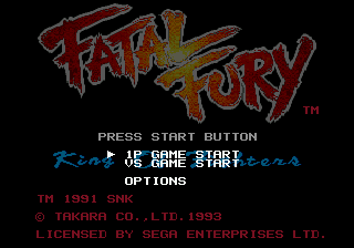 Fatal Fury Title Screen