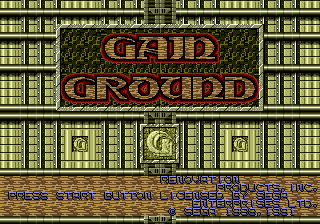 Gain Ground Title Screen