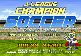 J. League Champion Soccer Title Screen