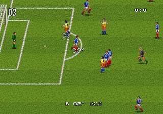 J. League Champion Soccer Screenshot 2