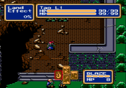 Shining Force - Cheater