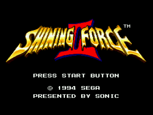 Shining Force II - Cheater's Edition