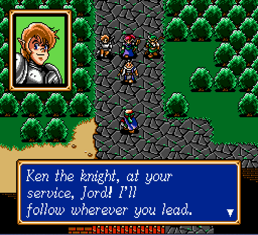 Shining Force Screenshot 3