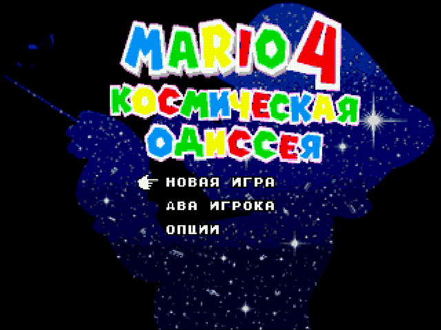 Super Mario 4 - Space Odyssey Title Screen