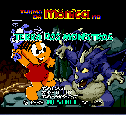 Turma da Monica na Terra dos Monstros Title Screen