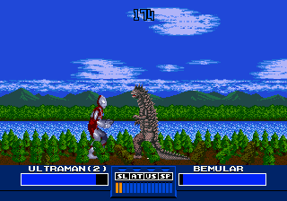 Ultraman Screenshot 2
