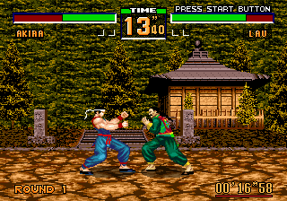 Virtua Fighter 2 Screenshot 1