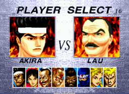 Virtua Fighter 2 Screenthot 2