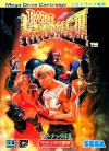 Bare Knuckle III (english translation)