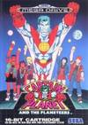 Captain Planet & the Planeteers Boxart