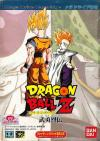 Dragon Ball Z - Buyuu Retsuden Box Art Front