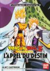 Dragon Ball Z - L'Appel du Destin