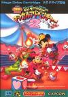 Great Circus Mystery - Mickey to Minnie Magical Adventure 2