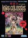 King Colossus (english translation)